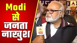 People are unhappy with Modi government: Chhagan Bhujbal - ABPNEWSTV
