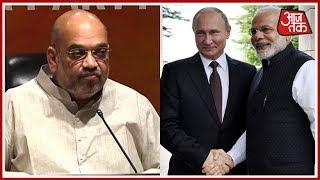 PM Modi की Putin से मुलाकात; कर्नाटक चुनाव पर Amit Shah की Press Conference | Live - AAJTAKTV