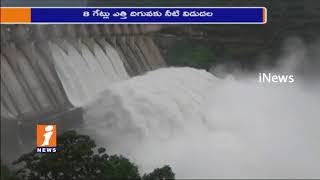 Heavy Inflow Of Flood Water To Srisailam Dam | 6 Gates Lifted | iNews - INEWS