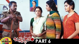 Janmasthanam 2019 Latest Telugu Full Movie | Sai Kumar | Pavani Reddy | Part 6 | 2019 Telugu Movies - MANGOVIDEOS