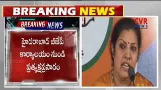 BJP Leader Purandeswari Press Meet Over No Confidence Motion   AP Special Status   CVR News - CVRNEWSOFFICIAL