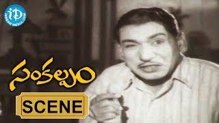 Sankalpam Movie Scenes - NTR Cheats Vijayalaxmi || Relangi || Annapoorna || Ramana Reddy - IDREAMMOVIES