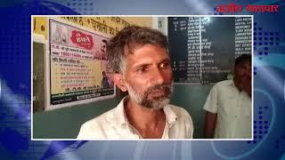 video : संदिग्ध परिस्थितियों में गाड़ी से मिला 50 वर्षीय युवक का शव