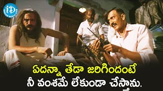 Kishore Warns Police Officer | Ranarangam Movie Scenes | Yagna Shetty | Ilaiyaraaja | iDream Movies - IDREAMMOVIES