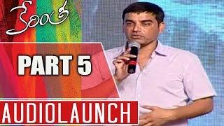 Kerintha Audio Launch Part 05 || Sumanth Ashwin, Sri Divya || Mickey J Meyer - ADITYAMUSIC