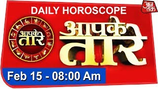 Aapke Taare | Daily Horoscope | February 15, 2019 - AAJTAKTV