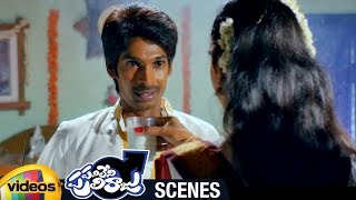 Dhanraj First Night | Panileni Puliraju 2018 Telugu Full Movie Scenes | Swetha Varma | Mango Videos - MANGOVIDEOS