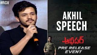 Akhil Speech | Officer Pre Release Event | Nagarjuna | RGV | Myra Sareen | Ram Gopal Varma - RGV