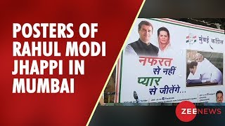Mumbai Congress puts up posters of Rahul Gandhi hugging Narendra Modi - ZEENEWS