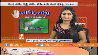 Get Relief For Backache and Neck Pain With Sujok Therapy  | Arogyamastu | iNews - INEWS