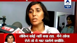 Why Meerut braveheart fought with assailants to save her husband? Watch entire story - ABPNEWSTV
