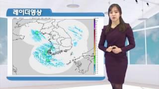 날씨정보 01월 22일 17시 발표