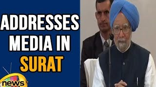 Former PM Manmohan Singh Addresses Media in Surat | Mango News - MANGONEWS