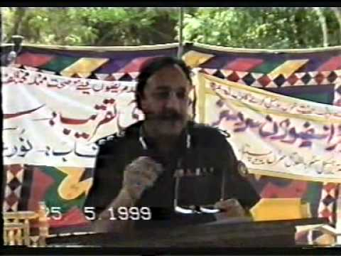 Masood Afridi Speech in Buner