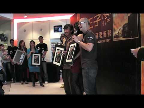 """Prince of Tears"" OST Release Press Confrence @ HMV Elements (Part 2)"