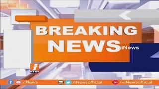 బెజవాడలో మరో కాల్ మని కేసు | డబ్బులు చెల్లించినప్పటికీ 3 లక్షలు కట్టమని నోటీసులు | iNews - INEWS