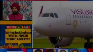 Airline booking scam: 2000 people dumped in six weeks; Who'll punish 'rogue' Airways? - NEWSXLIVE