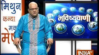 Bhavishyavani | October 21, 2018 ( Full ) - INDIATV
