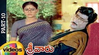 Srivaru Telugu Full Movie | Sobhan Babu | Vijayashanti | Chandra Mohan | Part 10 | Mango Videos - MANGOVIDEOS