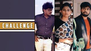 Challenge Short Film || Telugu Short Film 2020 || Latest Short Film || Bongu Sathi || Bheems Media - YOUTUBE