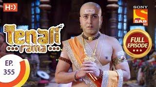 Tenali Rama - Ep 355 - Full Episode - 12th November, 2018 - SABTV