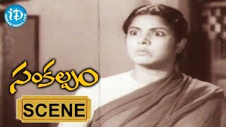 Sankalpam Movie Scenes - Suryakantam And Ramana Reddy Comedy || Relangi || NTR - IDREAMMOVIES