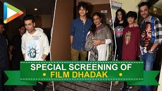 SONAM & ANIL,KARAN JOH,JAHNVI,ISHAN,VARUN & OTHERS attend DHADAK SCREENING 01 - HUNGAMA