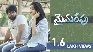 Maimarapu Latest Telugu Short Film 2019 || Directed by Varahan Naaga Cherry - YOUTUBE