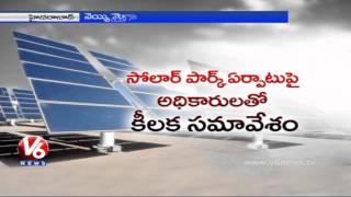 T government plans to built 1000MW solar power plant in Palamuru - Mahbubnagar - V6NEWSTELUGU