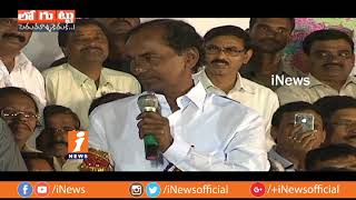 Secret Behind TRS Caste Campaigners ? | Loguttu | iNews - INEWS