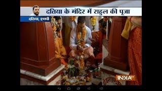 MP Polls 2018: Rahul Gandhi offers prayers at Peetambra Shaktipeeth in Datia - INDIATV
