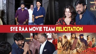 Sye Raa Narasimha Reddy Movie Team Felicitation | Chiranjeevi | T Subbarami Reddy | Ram Charan - IGTELUGU