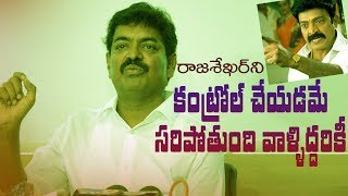 They can't control Rajasekhar: Shivaji Raja at Press Meet - IGTELUGU
