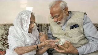 PM Modi met his mother to take her blessings before casting vote - ZEENEWS