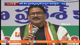 Congress Leader Marri Sasidhar Reddy Speaks To Media Over Comments On Election Commission | iNews - INEWS