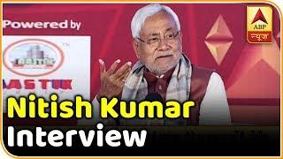 RSS Ke Vichaar Se Sehmat Nahi, says Bihar CM Nitish Kumar - ABPNEWSTV