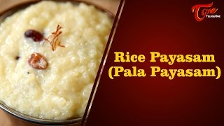 Aaha Emi Ruchi   Rice Payasam (Pal Payasam)   Sravana Masam Special   TeluguOne - TELUGUONE
