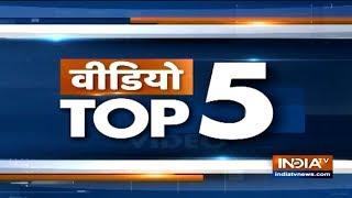 Video Top 5 | February 22, 2019 - INDIATV
