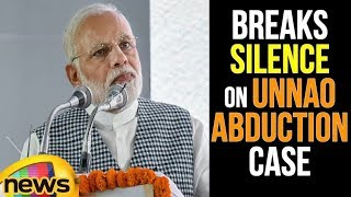 PM Modi Breaks Silence On Unnao Abduction Case, Assures Justice | Mango News - MANGONEWS
