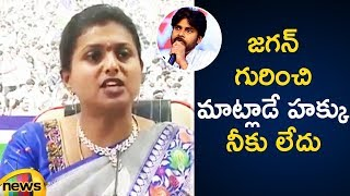 Roja Sensational Comments On Pawan Kalyan | #RojaPressMeet | YCP Vs Janasena | Mango News - MANGONEWS