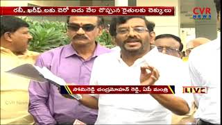 Somireddy Chandramohan Reddy Speaks with Media LIVE | after AP Cabinet Meeting | CVR NEWS - CVRNEWSOFFICIAL