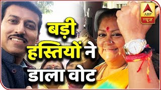 Rajasthan Assembly Election: FULL COVERAGE from 9 am to 10 am - ABPNEWSTV