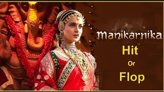 Manikarnika Movie Hit Or Flop ? | Kangana Ranaut Hopes On Manikarnika | JAN 25 Release 2019 - RAJSHRITELUGU