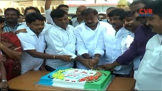 Ys Jagan Mohan Reddy Padayatra One Year Celebrations At Kadapa lRavindra Reddy Slames AP CM lCVRNEWS - CVRNEWSOFFICIAL