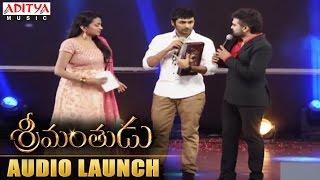 Actor Rahul Punch on Suma At Srimanthudu Audio Launch || Mahesh Babu , Shruti Haasan - ADITYAMUSIC