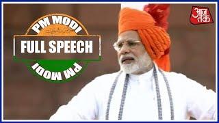 PM Modi Unleashes Powerful Speech Ahead Of 2019 Elections | Watch PM Modi Full Speech - AAJTAKTV