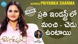 Actress Priyanka Sharma Exclusive Interview || Talking Movies With iDream - IDREAMMOVIES