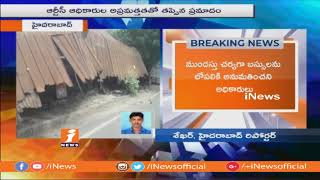 CBS Old Bus Stand Shed Collapsed at Gowliguda | Hyderabad | iNews - INEWS