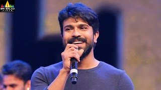 Ram Charan Speech at Khaidi No 150 Pre-Release Function | Sri Balaji Video - SRIBALAJIMOVIES