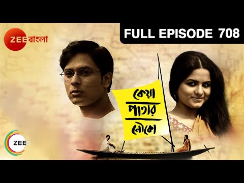 Keya Patar Nouko - Watch Full Episode 708 of 18th May 2013